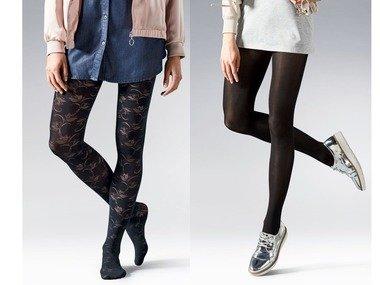 ESMARA® Dámské punčochové kalhoty